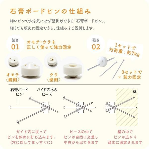 鏡 貼る 壁掛け トイレ おしゃれ 楕円 オーバル|kagamishop|19