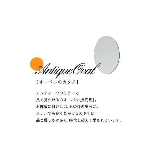 鏡 貼る 壁掛け トイレ おしゃれ 楕円 オーバル|kagamishop|04