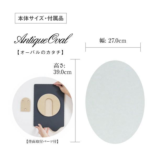 鏡 貼る 壁掛け トイレ おしゃれ 楕円 オーバル|kagamishop|05
