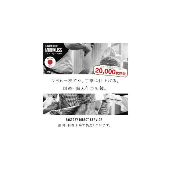 鏡 貼る 壁掛け トイレ おしゃれ 楕円 オーバル|kagamishop|09