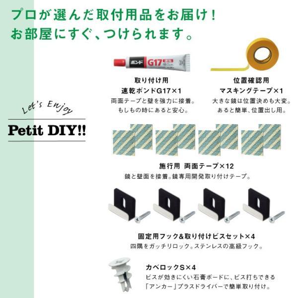 石膏ボード用 姿見 全身鏡 取り付けセット B|kagamishop|05