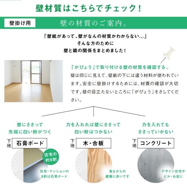 石膏ボード用 姿見 全身鏡 取り付けセット B|kagamishop|06