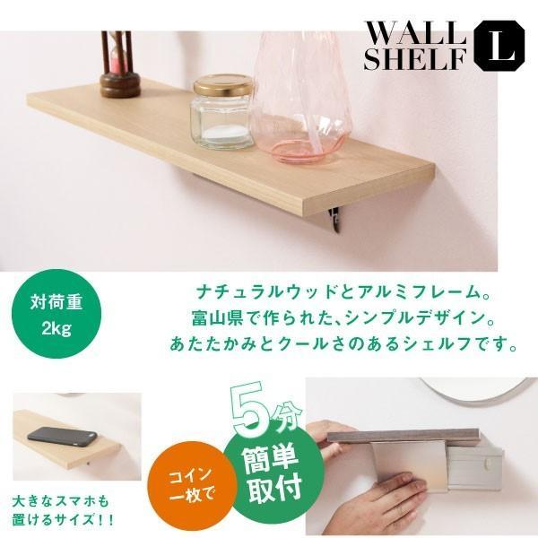 壁掛け 棚 トイレ 玄関 賃貸 シェルフ L  スマホ置き kagamishop 02