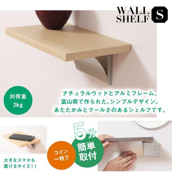 トイレ 玄関 壁掛け 棚 賃貸 シェルフ S スマホ置き|kagamishop|02
