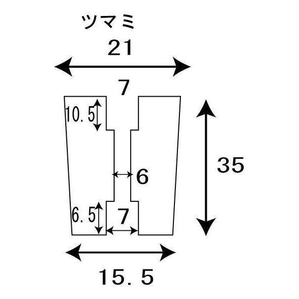 送込 [2個] ツマミノブ 緑グリーン [ノンブランド] パワーハンドルノブ 雷魚かごジギング シマノ/ダイワ向け 汎用4mmタイプ