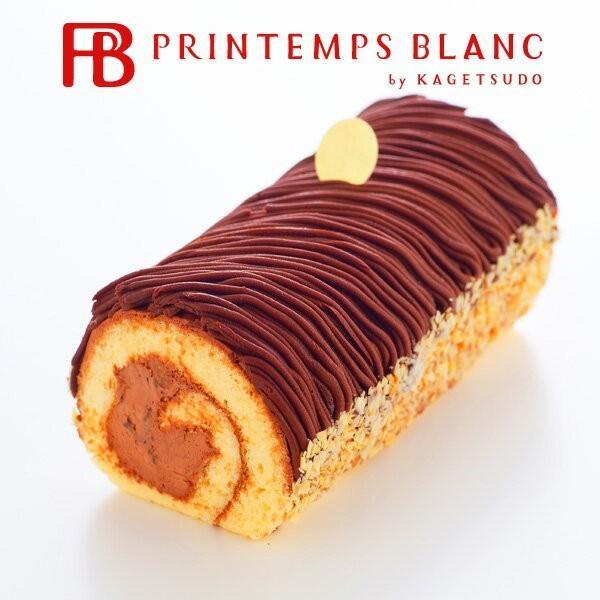 ハロウィン お菓子 2021 生しょこらモンブラン ハロウィン お菓子 モンブラン チョコ ギフト ロール ケーキ お取り寄せ お祝 プレゼント スイーツ