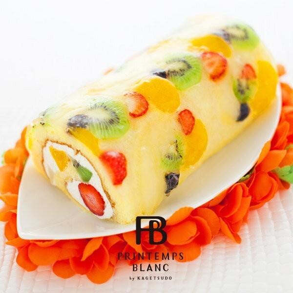 遅れてごめんね 敬老の日プレゼント スイーツギフト ロールケーキ フルーツ盛りすぎフリュイヌーボー 洋菓子  お祝 誕生日 スイーツ お取り寄せ|kagetsudo