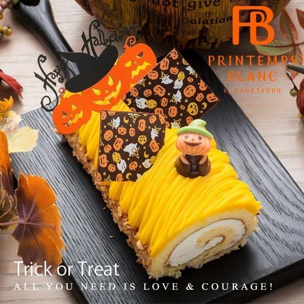 ハロウィン プレゼント ロールケーキ マジックパンプキンロール スイーツ お菓子 ギフト お取り寄せ ケーキ 送料無料 kagetsudo