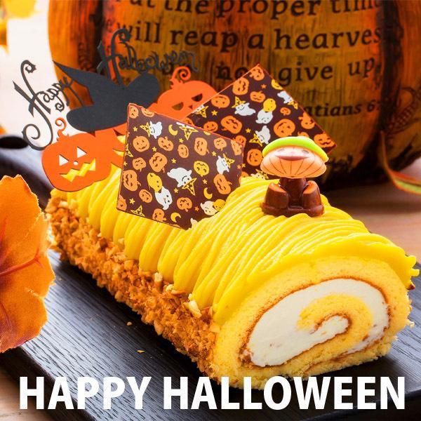 ハロウィン プレゼント ロールケーキ マジックパンプキンロール スイーツ お菓子 ギフト お取り寄せ ケーキ 送料無料 kagetsudo 02