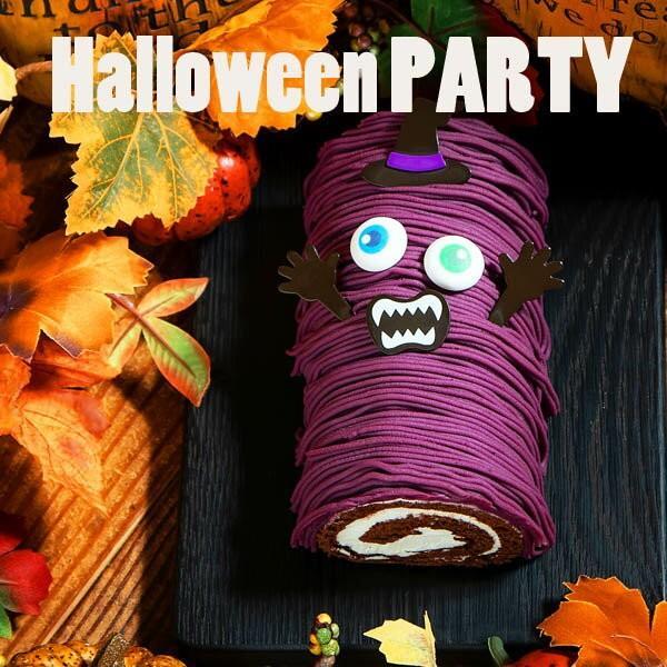 ハロウィン お菓子 プレゼント ロールケーキ びっくりおばけ紫芋モンブランロール スイーツ ギフト お取り寄せ ケーキ 送料無料 洋菓子