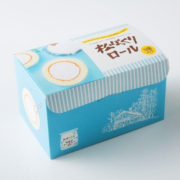 ハロウィン スイーツ  ギフト [祝]総出荷200000個突破!松ぼっくりロール5個入  ロールケーキ お取り寄せ 個包装 プレゼント 手土産|kagetsudo