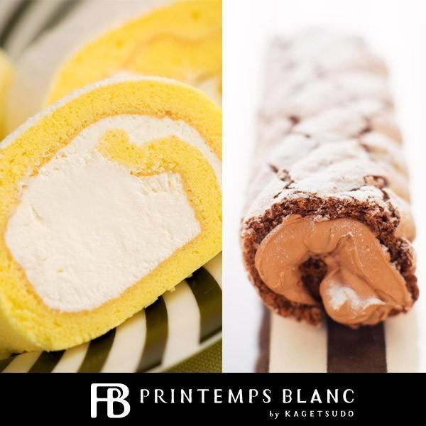 お中元 スイーツ 2021 豆乳ロール&ショコラキャンディロール 送料無料  チョコ  お取り寄せ お祝 プレゼント お菓子 手土産 ギフト ロールケーキ