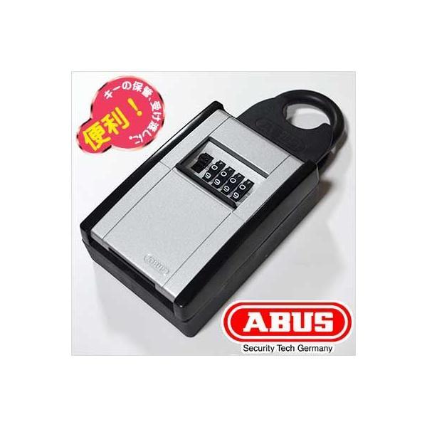 キーボックス カードとカギの預かり箱 カードも入る大容量 ABUS DS-KB-2