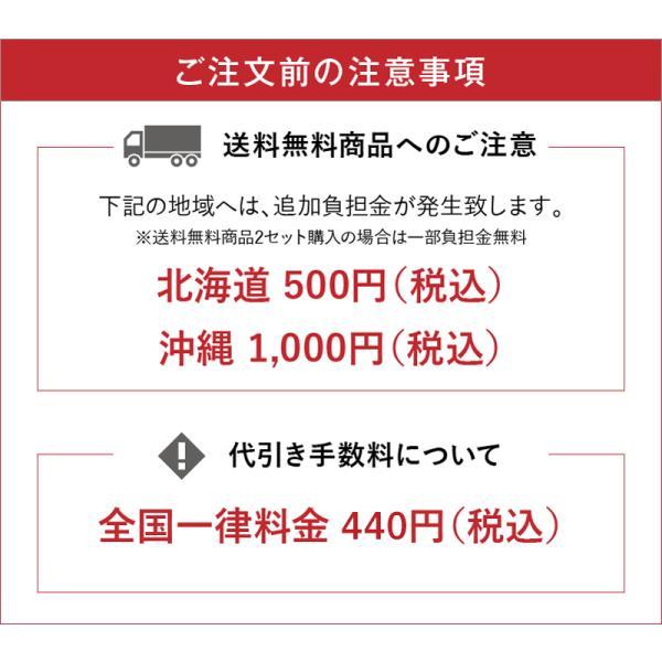 小鯛の笹漬け+老舗・伊勢屋のめで鯛・上生菓子[_2151239_] kagimagotsudamagobei 02