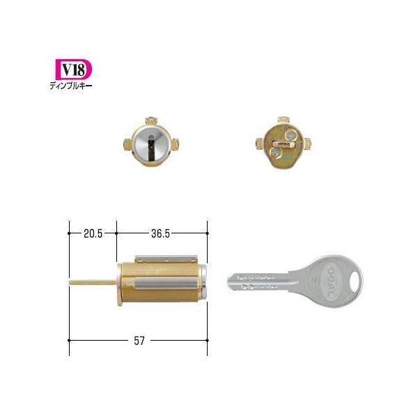 GOAL 鍵 交換 取替用 V-MX. 4350シル (ディンプルキー)