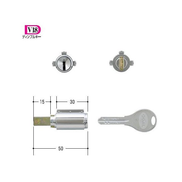 GOAL 鍵 交換 取替用 V-PX. 15ミリシル 扉厚31〜34mm (ディンプルキー) テール刻印43