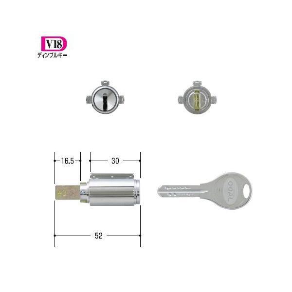 GOAL 鍵 交換 取替用 V-PX 16.5ミリシル 扉厚34〜37mm (ディンプルキー) テール刻印46