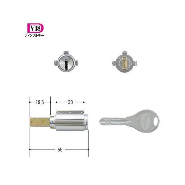 GOAL 鍵 交換 取替用 V-PX. 19.5ミリシル 扉厚40〜43mm (ディンプルキー) テール刻印52