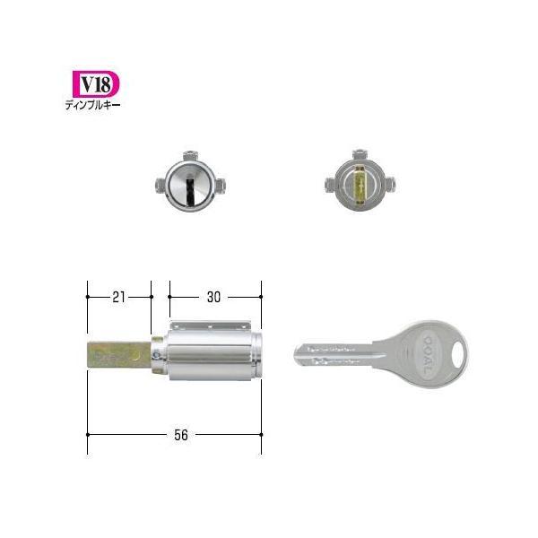 GOAL 鍵 交換 取替用 V-PX. 21ミリシル 扉厚43〜46mm (ディンプルキー) テール刻印55