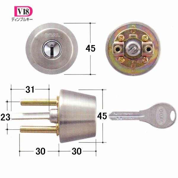 GOAL 鍵 交換 取替用 V-AD. 11シル (ディンプルキー) テール刻印33.6
