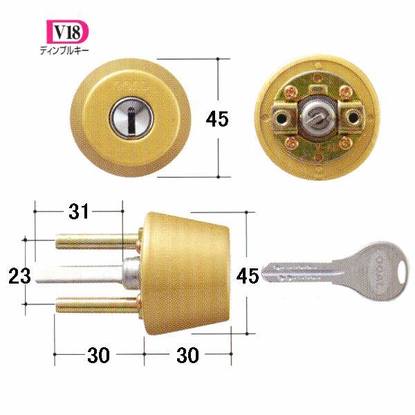 GOAL 鍵 交換 取替用 V-AD. 269シル (ディンプルキー) テール刻印33.6
