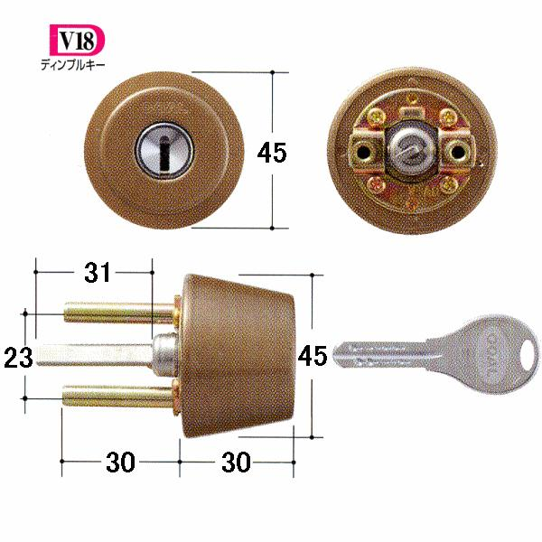 GOAL 鍵 交換 取替用 V-AD. 80-1シル (ディンプルキー) テール刻印33.6