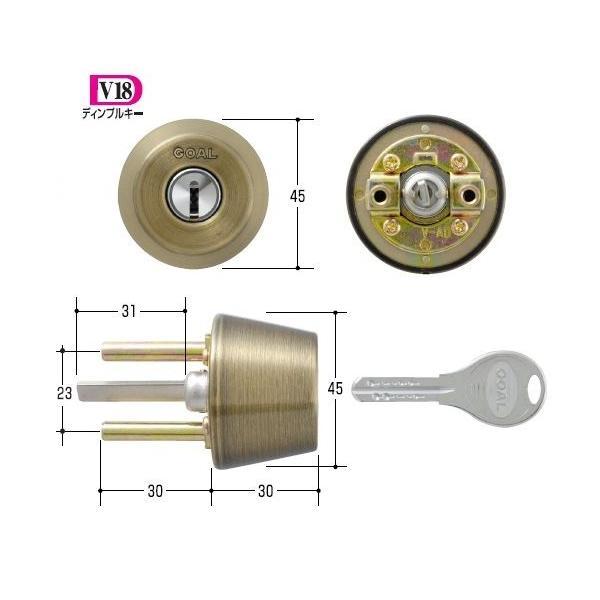 GOAL 鍵 交換 取替用 V-AD 71シル (ディンプルキー) テール刻印33.6