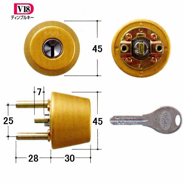 GOAL 鍵 交換 取替用 V-TX 2691シル 扉厚28〜31mm (ディンプルキー)テール刻印28