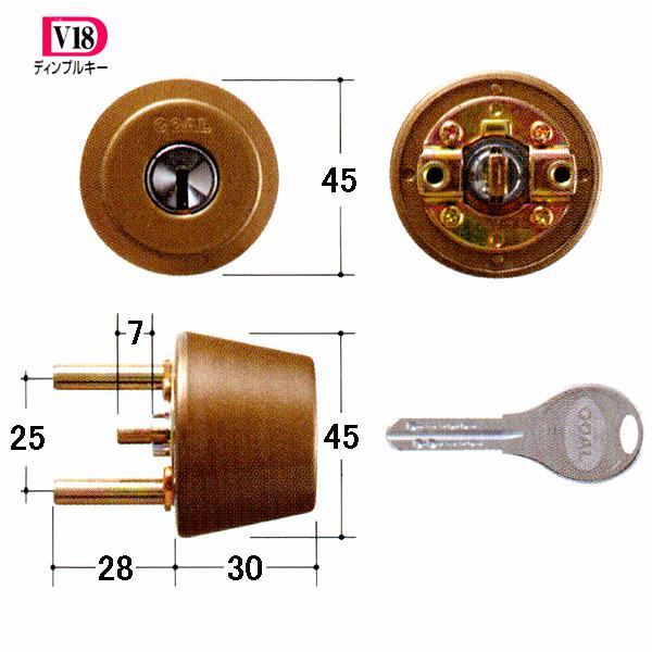 GOAL 鍵 交換 取替用 V-TX 80-1シル 扉厚28〜31mm (ディンプルキー) テール刻印28