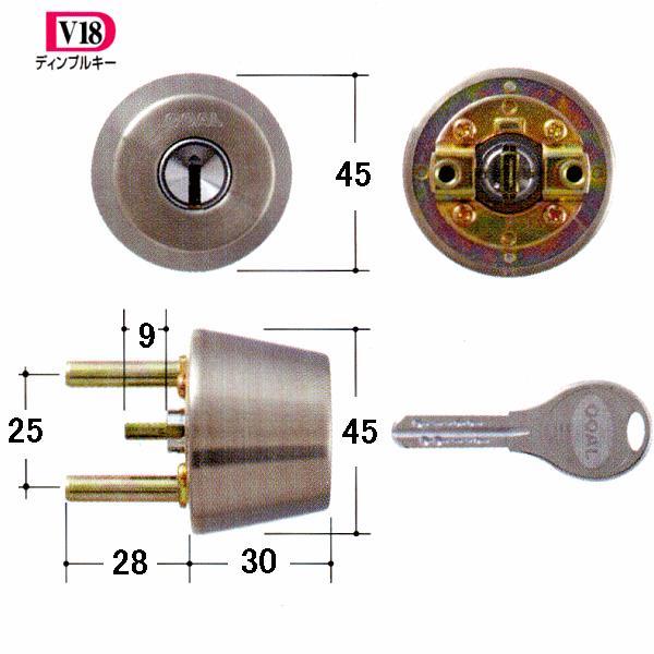 GOAL 鍵 交換 取替用 V-TX 11シル 扉厚31〜34mm (ディンプルキー) テール刻印31