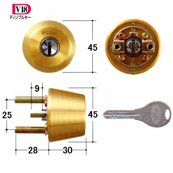 GOAL 鍵 交換 取替用 V-TX 21シル 扉厚31〜34mm (ディンプルキー) テール刻印31