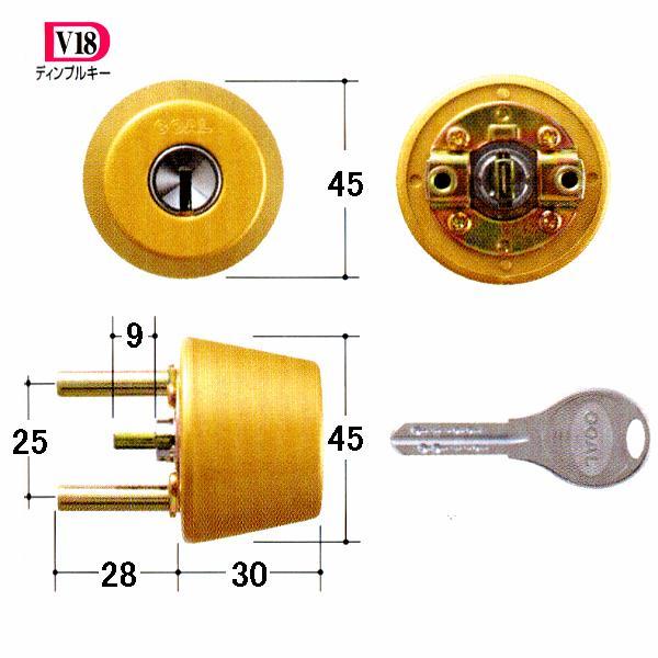 GOAL 鍵 交換 取替用 V-TX 2691シル 扉厚31〜34mm (ディンプルキー) テール刻印31