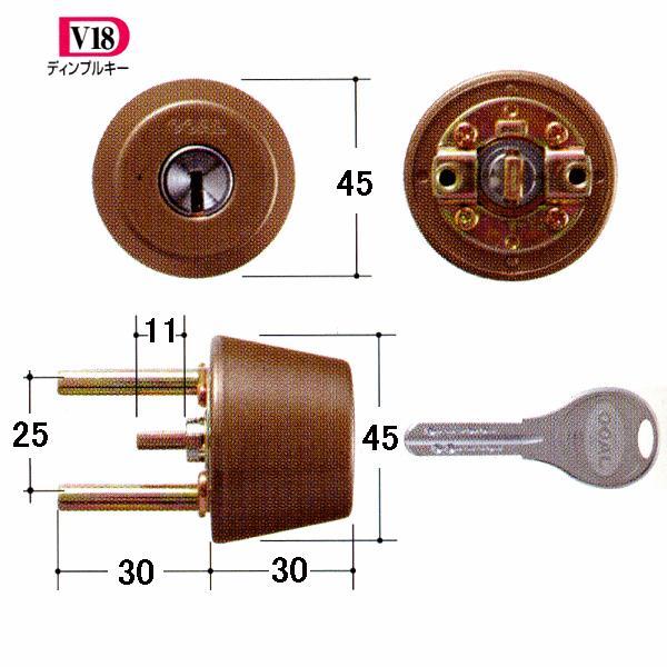GOAL 鍵 交換 取替用 V-TX 80-1シル 扉厚34〜37mm (ディンプルキー) テール刻印34