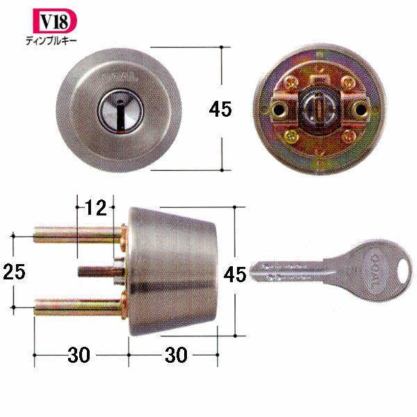 GOAL 鍵 交換 取替用 V-TX 11シル 扉厚37〜40mm (ディンプルキー) テール刻印37