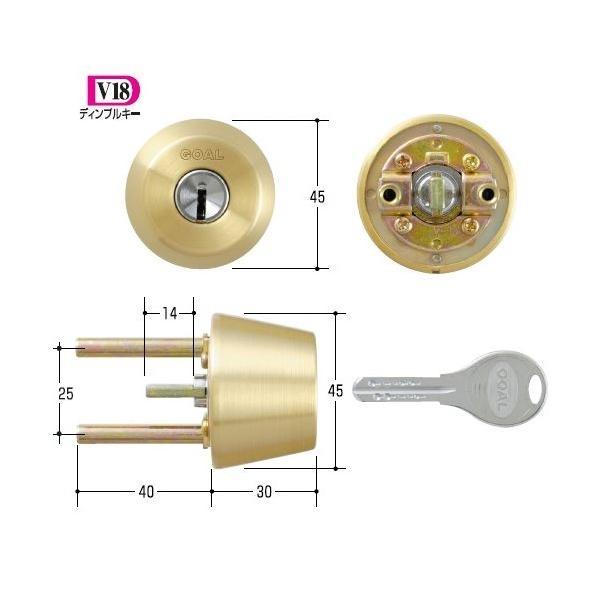 GOAL 鍵 交換 取替用 V-TX 21シル 扉厚40〜43mm (ディンプルキー) テール刻印40