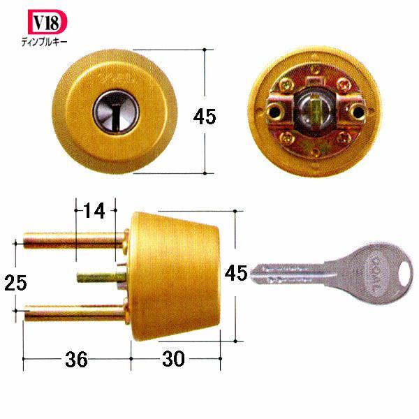 GOAL 鍵 交換 取替用 V-TX 2691シル 扉厚40〜43mm (ディンプルキー) テール刻印40