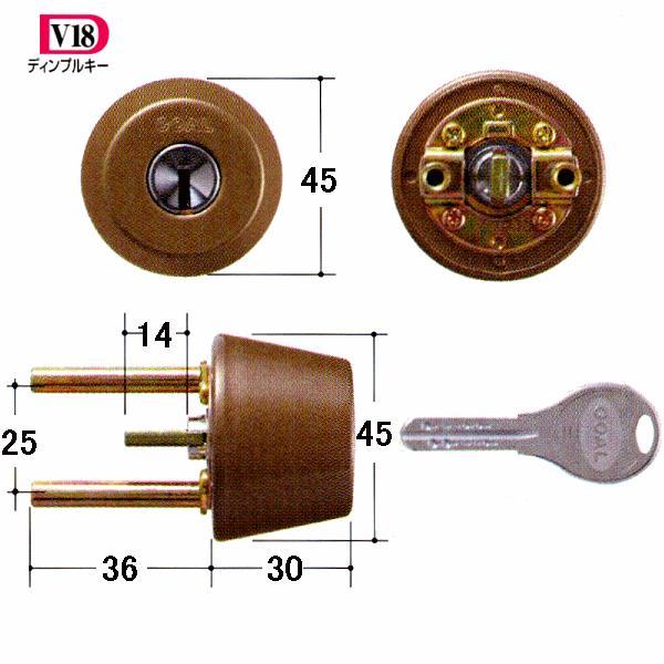 GOAL 鍵 交換 取替用 V-TX 80-1シル 扉厚40〜43mm (ディンプルキー) テール刻印40