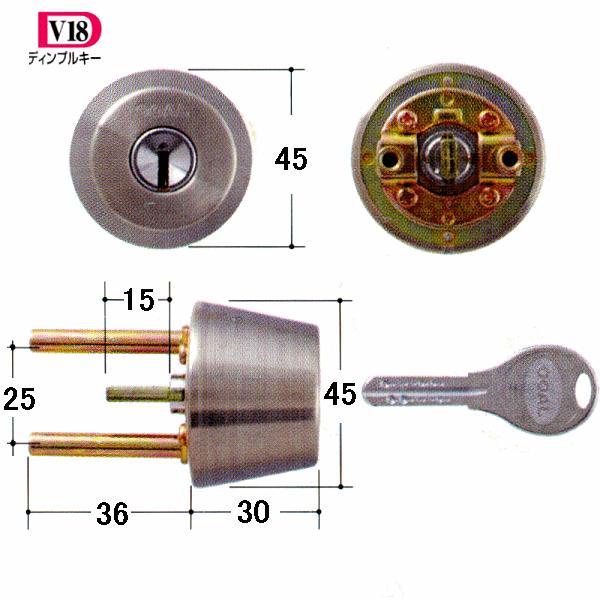 GOAL 鍵 交換 取替用 V-TX 11シル 扉厚43〜46mm (ディンプルキー) テール刻印43