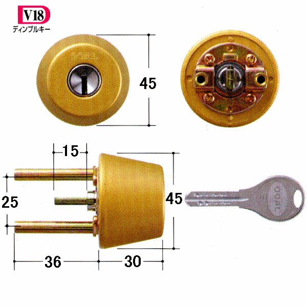 GOAL 鍵 交換 取替用 V-TX 2691シル 扉厚43〜46mm (ディンプルキー) テール刻印43