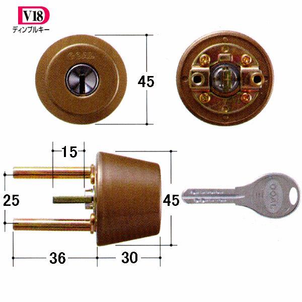 GOAL 鍵 交換 取替用 V-TX 80-1シル 扉厚43〜46mm (ディンプルキー) テール刻印43