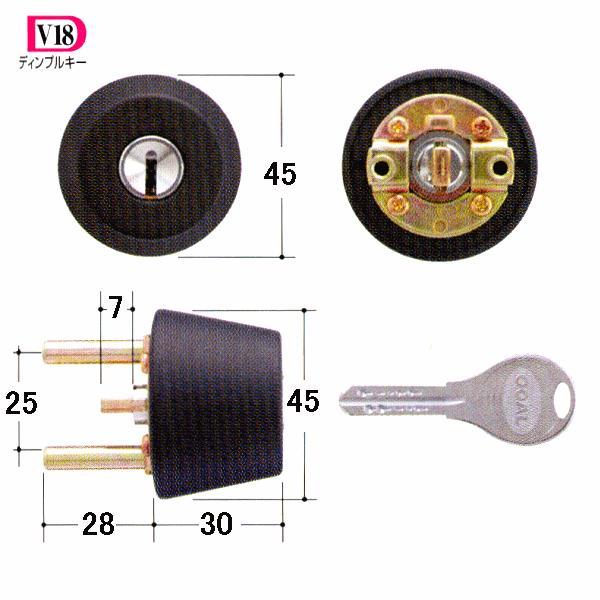 GOAL 鍵 交換 取替用 V-TX 8830シル 扉厚28〜31mm (ディンプルキー) テール刻印28