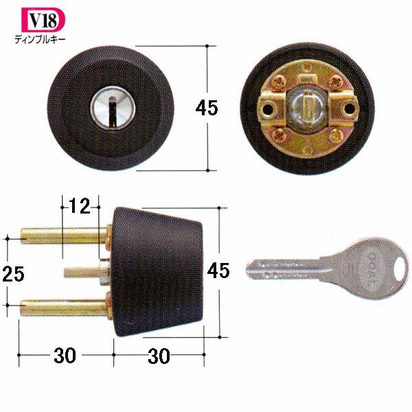 GOAL 鍵 交換 取替用 V-TX 8830シル 扉厚37〜40mm (ディンプルキー) テール刻印37