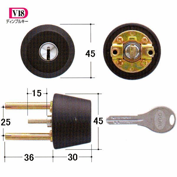 GOAL 鍵 交換 取替用 V-TX 8830シル 扉厚43〜46mm (ディンプルキー) テール刻印43