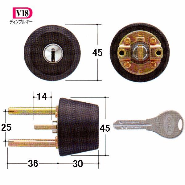 GOAL 鍵 交換 取替用 V-TX 883シル 扉厚40〜43mm (ディンプルキー) テール刻印40