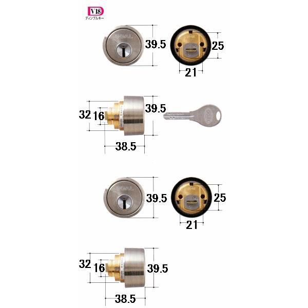 GOAL 鍵 交換 取替用 V-LXシル 2個同一 (ディンプルキー)
