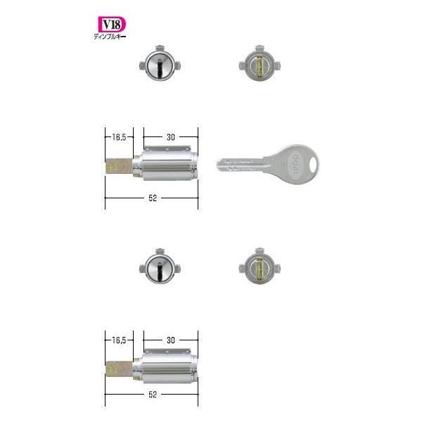 GOAL 鍵 交換 取替用 V-PX. 16.5ミリ 扉厚34〜37mm (ディンプルキー) テール刻印46