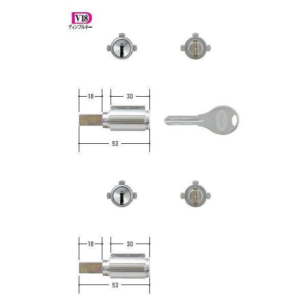 GOAL 鍵 交換 取替用 V-PX. 18.0ミリ 扉厚37〜40mm (ディンプルキー) テール刻印49