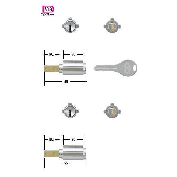 GOAL 鍵 交換 取替用 V-PX. 19.5ミリ 扉厚40〜43mm (ディンプルキー) テール刻印52