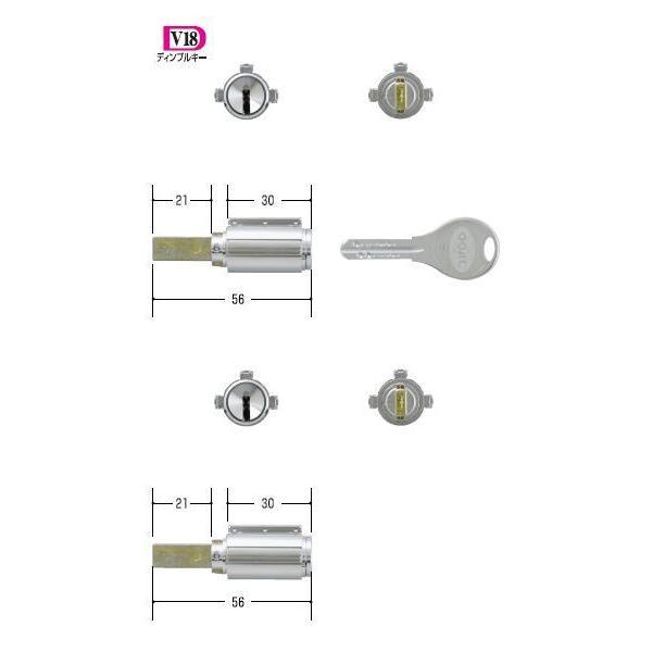 GOAL 鍵 交換 取替用 V-PX. 21.0ミリ 扉厚43〜46mm (ディンプルキー) テール刻印55