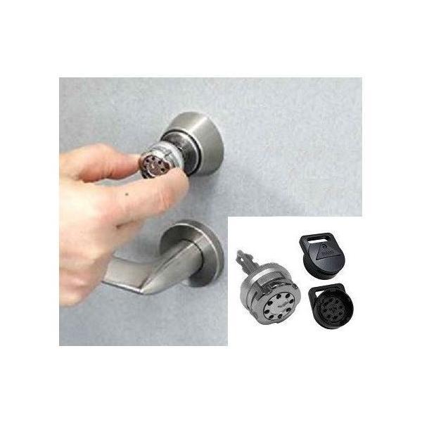 防犯グッズ 玄関 鍵穴カバー式補助錠 キーアウト-3 MIWA U9シリンダー用